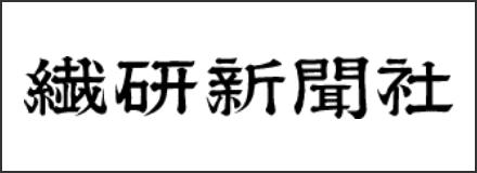 織研新聞社